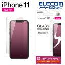 エレコム iPhone 11 用 ガラス コート フィルム スムースタッチ 液晶保護フィルム iph...