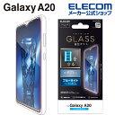 エレコム Galaxy A20 用 ガラスフィルム 0.33...