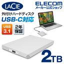 ラシー LaCie Mobile Drive HDD Type-C タイプC ラシー モバイル ハードディスク 2TB ポータブル アルミボディ USB-C対応 Apple Mac アップル マック STHG2000400