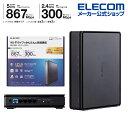 エレコム 無線 LAN ルーター 親機 Wi-Fi 5 11ac 867 300Mbps Wi-Fi ギガビットルーター 11ac.n.a.g.b 867 300mbps 有線 giga ipv6(ipoe)対応 ブラック WRC-1167GS2-B