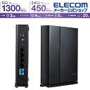 エレコム セキュリティ搭載 4Kテレビも快適! 無線LAN ...