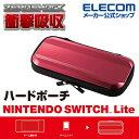 エレコム Nintendo Switch Lite 用 ZEROSHOCK ハード ポーチ ニンテン