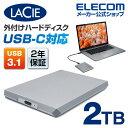 ラシー LaCie Mobile Drive SpaceGray 2TB HDD 外付けHDD ハードディスク ポータブル 外付け タイプC Type-C 対応 スペースグレイ ラシー モバイル ドライブ STHG2000402