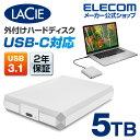ラシー LaCie Mobile Drive HDD Type-C タイプC ラシー モバイル ハードディスク 5TB ポータブル アルミボディ USB-C対応 Apple Mac アップル マック STHG5000400