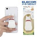 エレコム スマートフォン 用 ストラップ スマホバンド アニマル スマホ バンド 白犬 P-STBAMBD3
