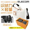 [アウトレット]【送料無料】一眼レフカメラ用スリングバッグ:DGB-S016GY[ELECOM(エレコム)]【税込2160円以上で送料無料】