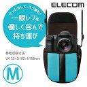 [アウトレット]一眼レフカメラ用ソフトケース(Mサイズ):DGB-S020BU[ELECOM(エレコム)]【税込2160円以上で送料無料】