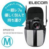 [アウトレット]一眼レフカメラ用ソフトケース(Mサイズ):DGB-S020GY[ELECOM(エレコム)]【税込2160円以上で送料無料】