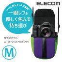 [アウトレット]一眼レフカメラ用ソフトケース(Mサイズ):DGB-S020PU[ELECOM(エレコ