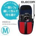 [アウトレット]一眼レフカメラ用ソフトケース(Mサイズ):DGB-S020RD[ELECOM(エレコム)]【税込2160円以上で送料無料】