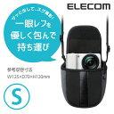 [アウトレット]一眼レフカメラ用ソフトケース(Sサイズ):DGB-S021BK[ELECOM(エレコム)]【税込2160円以上で送料無料】
