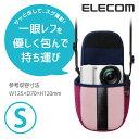 [アウトレット]一眼レフカメラ用ソフトケース(Sサイズ):DGB-S021PN[ELECOM(エレコム)]【税込2160円以上で送料無料】