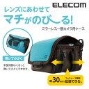 [アウトレット]ミラーレス一眼カメラ用ケース(Sサイズ):DGB-S022BU[ELECOM(エレコム)]【税込2160円以上で送料無料】