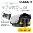 [アウトレット]ミラーレス一眼カメラ用ケース(Sサイズ):DGB-S022GY[ELECOM(エレコム)]【税込2160円以上で送料無料】