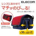 [アウトレット]ミラーレス一眼カメラ用ケース(Sサイズ):DGB-S022RD[ELECOM(エレコム)]【税込2160円以上で送料無料】
