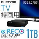 【送料無料】e:RECOデスクトップ TV録画用3.5インチ外付けハードディスク(HDD) 1.0TB:ELD-ERT010UBK[ELECOM(エレコム)]