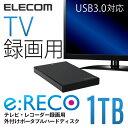【送料無料】USB3.0 1TB TV用ハードディスク(HDD) e:RECOポータブル:ELP-ERT010UBK[ELECOM(エレコム)]