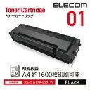 エレコム エレコム製モノクロレーザープリンター「EPR-LS01W」専用トナーカートリッジ ETN-01
