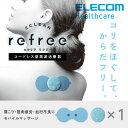 【送料無料】コードレス低周波治療器 エクリア リフリー 5つのモード&強さ10段階調節!わずか...