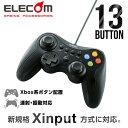 エレコム ゲームパッド Xinput DirectInput両対応 USB接続タイプ JC-U3613MBK