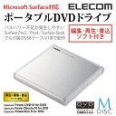 Windows10対応 USB2.0 ポータブルDVDドライブ 編集/再生/書込ソフト付属 M-DISC DVD対応 ホワイト:LDR-PMJ8U2VWH