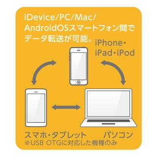 【送料無料】Lightningコネクタ搭載USB3.0メモリ/16GB/microUSB変換アダプタ付:LMF-LGU316GWH[Logitec(ロジテック)]【税込2160円以上で送料無料】