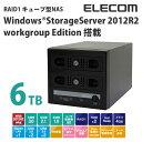 ロジテック Windows Storage Server 2012 R2 workgroup Edition搭載RAID1 Cube型NAS/6TB LSV-MS6T/2VKW