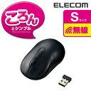 ワイヤレスマウス ころんとシンプル 光学式マウス 無線 3ボタン ブラック [Sサイズ]:M-DY10DRBK[ELECOM(エレコム)]【税込2160円以上で送料無料】
