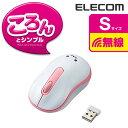 ワイヤレスマウス ころんとシンプル 光学式マウス 無線 3ボタン ピンク [Sサイズ]:M-DY10DRPN[ELECOM(エレコム)]【税込2160円以上で送料無料】