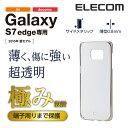 エレコム Galaxy S7 edge (SC-02H SCV33) ケース シェルカバー サイドメッキ ゴールド PM-GS7EPVMGD