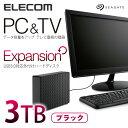 【送料無料】USB3.0外付けハードディスク Expansion3.5inchHDD_3TB:SGD-NX030UBK[ELECOM(エレコム)]