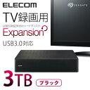 【送料無料】テレビを簡単に録画できる外付けハードディスク 3TB ExpansionTV 3.5inch_HDD 3TB:SGD-TV030BK[ELECOM(エレコム)]