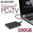 【送料無料】USB3.0ポータブルハードディスク Expansion2.5inchHDD_500GB:SGP-NX005UBK[ELECOM(エレコム)]