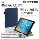 [アウトレット]【送料無料】9.7インチiPad Pro , iPad Air2 ケース ソフトレザーカバー 4アングルスタンド ネイビーブルー:TB-A16PLF2BU[ELECOM(エレコム)]【税込2160円以上で送料無料】
