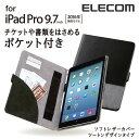 【送料無料】9.7インチiPad Pro , iPad Air2 ケース ソフトレザーカバー バイカラー ブラック:TB-A16PLFDTBK[ELECOM(エレコム)]【税込2160円以上で送料無料】