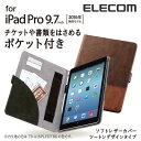 [アウトレット]【送料無料】9.7インチiPad Pro , iPad Air2 ケース ソフトレザーカバー バイカラー ブラウン:TB-A16PLFDTBR[ELECOM(エレコム)]【税込2160円以上で送料無料】