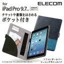 エレコム 9.7インチ iPad Pro , iPad Air2 ケース ソフトレザーカバー バイカラー ブルー TB-A16PLFDTBU