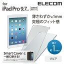 【送料無料】9.7インチiPad Pro用シェルカバー(Smart Cover対応):TB-A16PV2CR[ELECOM(エレコム)]