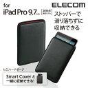 【送料無料】9.7インチiPad Pro用セミハードケース:TB-A16SHPBK[ELECOM(エレコム)]【税込2160円以上で送料無料】