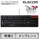 """【送料無料】ハードウェアマクロ搭載""""DUX""""MMOゲーミングキーボード/エントリーモデル:TK-DUX30BK[ELECOM(エレコム)]"""