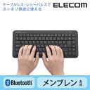 [アウトレット]ミニBluetoothキーボード/Windows用/メンブレン式:TK-FBM079BK[ELECOM(エレコム)]