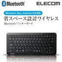 エレコム ミニBluetoothパンタグラフキーボード/Wi...