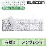 �ǥ��������ͭ�����!����ѥ���ͭ�������ܡ���(���ꥳ�С��դ�)/�ե륵������TK-FCM085CWH[ELECOM(���쥳��)]���ǹ�2160�߰ʾ������̵����