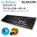 【送料無料】2.4GHzワイヤレスフルキーボード:TK-FDM063TBK[ELECOM(エレコム)]【税込2160円以上で送料無料】