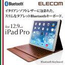 【送料無料】[12.9インチ iPad Pro用] イタリア製高級ソフトレザーケース一体型 Bluetoothキーボード ブラウン:TK-RC50IBK[ELE...