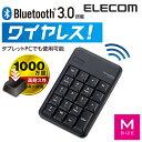 【送料無料】Bluetooth(R)ワイヤレス 高耐久テンキーパッド[Mサイズ]:TK-TBM016BK[ELECOM(エレコム)]