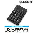 エレコム EU RoHS指令準拠 有線 USBハブ付 テンキーボード TK-TCM012BK RS