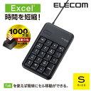 有線USB 高耐久コンパクトテンキーパッド[Sサイズ]:TK-TCM013BK[ELECOM(エレコム)]【税込2160円以上で送料無料】