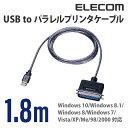 【送料無料】USB PCtoパラレルプリンターケーブル:UC-PGT【ELECOM(エレコム):エレコムダイレクトショップ】