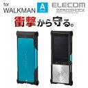 [アウトレット]Walkman Aシリーズ 2015用 ZEROSHOCKケース:AVS-A15ZEROBU[ELECOM(エレコム)]【税込2160円以上で送料無料】